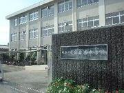 姫路市立飾磨西中学校(1998卒)