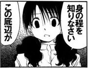 鎌倉志保を愛でよう!!