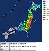 東北太平洋沖大地震