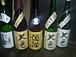 旨い!奈良県「大倉本家」のお酒
