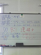 ☆B3漫画研究会☆