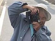 ◆写真家◆増山たづ子さん◆