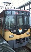 京阪電車の列車種別サイト