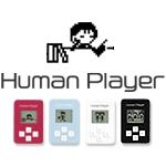 Human Player