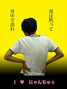 TEAM_KUROSAWA
