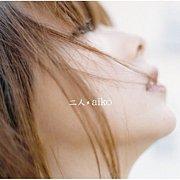 aiko【裏Love Like Rock大阪】
