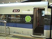 のぞみグリーン車で東京から品川