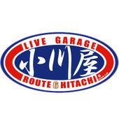 LIVE GARAGE 常陸 小川屋