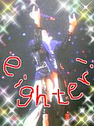 すばるくんの「eighter〜!」