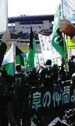 FC岐阜☆ゲーフラ隊