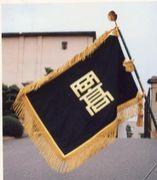 岡崎高校1995年卒