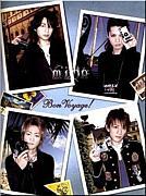 L'Arc〜en〜Ciel 和歌山支部