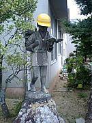 80年生まれな神久呂小学校生