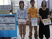 支援活動団体EOS(イオス)