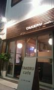 TAKERU cafe