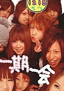 オールジャンルサークル〜Link〜