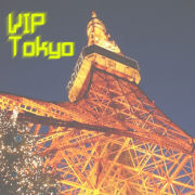 VIPPER東京支部