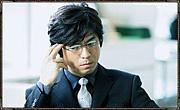 上川隆也が好き!