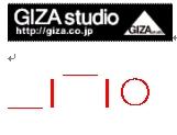 GIZA クオリティ〜♪