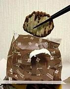 ポテチを箸で食べよう