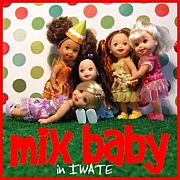 mixbaby in IWATE