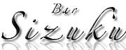 Bar Sizuku