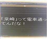 2006年卒の泉崎中学校の集まり