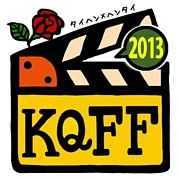 関西クィア映画祭