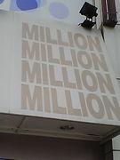 ☆Million☆