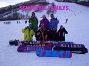 Chimeric family