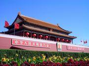 中国政府奨学金