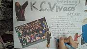 K.C Vivace2回生ーず☆