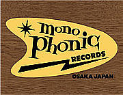 monophonic RECORDS