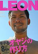 かつお(REBELLAGE'85)