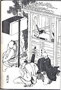 『北斎漫画』キャラ