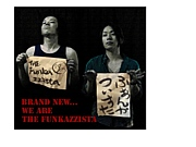 The Funkazzista