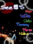 See想'S