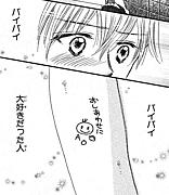 A0(エーゼロ)