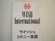 WISH International Sydney