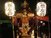 神輿保存会 横浜祭友会