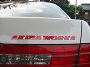 AKIBA WORKS