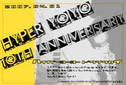 HYPER YO-YO 10th Anniversary