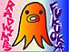 RADWIMPS福岡ஐ+.*。