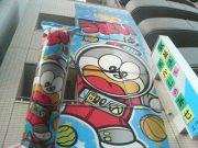 駄菓子と言えば錦糸町のエワタリ