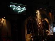 Bar Zap