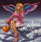 Spiral free