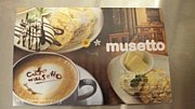 Cafe musetto