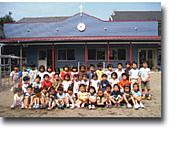 志木教会付属泉幼稚園