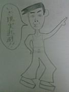 健1000『現実逃避』サークル