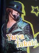 SUMMARY2011森の国@たかきぃ様